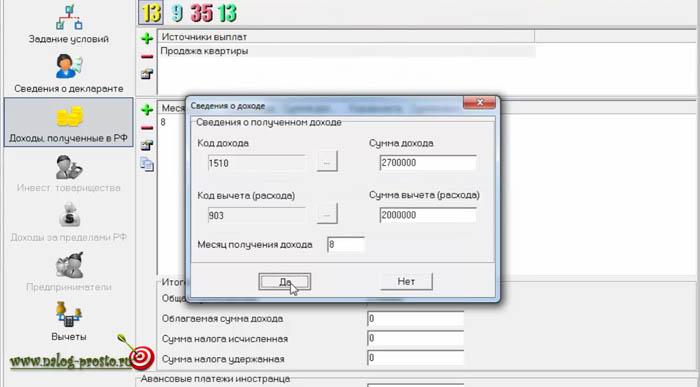 удаленный бухгалтер онлайн