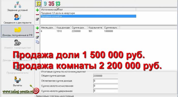 мфц регистрация ип оренбург