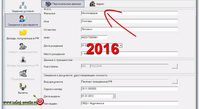 документы для регистрации ип коды