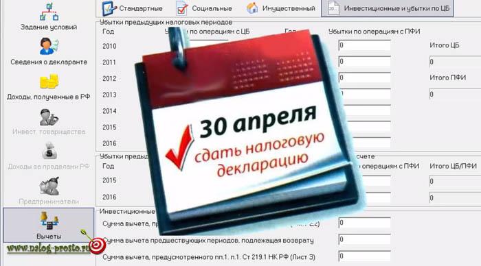 40 счет в бухгалтерии