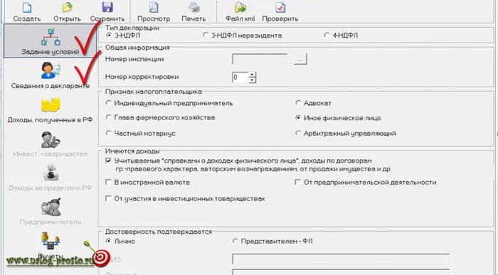регистрация ооо документы и шаги