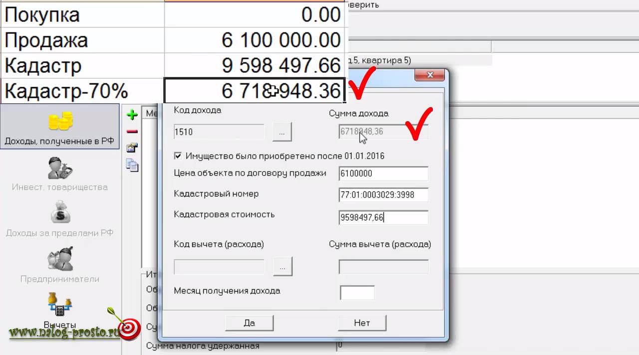 регистрация ип форма р21001 бланк скачать 2019