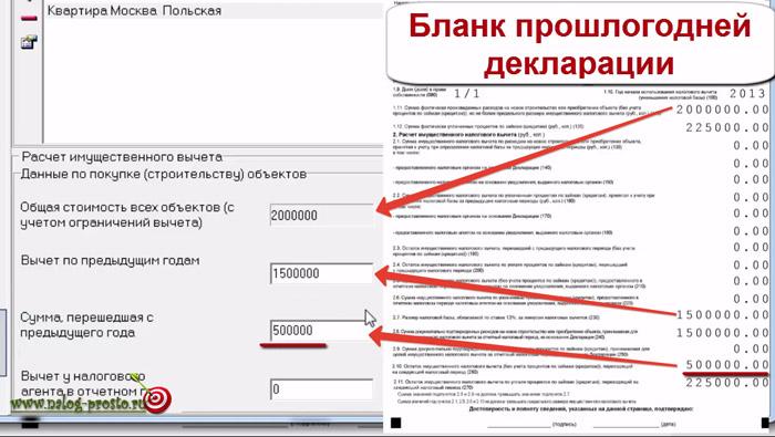 Стать адвокатом в москве