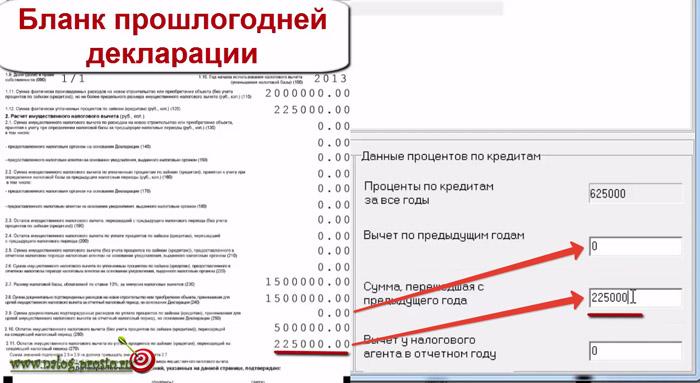 ип при временной регистрации для иностранца