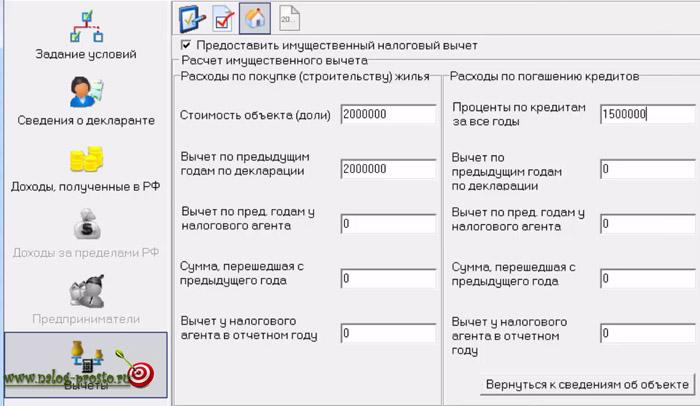 Патенты россии база данных