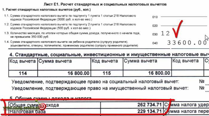 сроки подачи декларации по ндфл в 2019