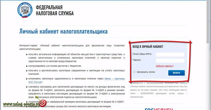 Личный кабинет налогоплательщика для ип казахстан