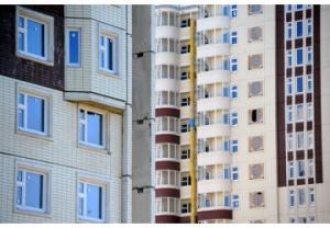 Имущественный налоговый вычет на продажу... — Lotos70.ru