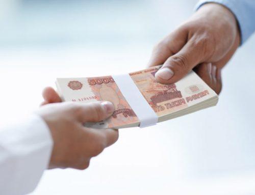 Договор займа между физическими лицами: налоговые последствия