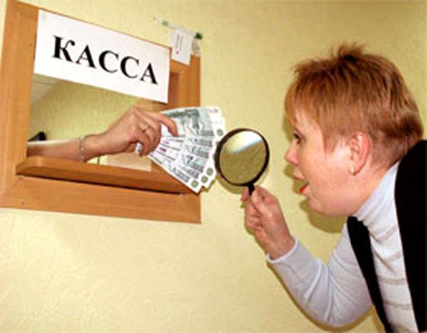 Как вернуть подоходный налог и какие вычеты положены по закону