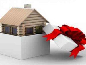 есть ли налог на дарение недвижимости