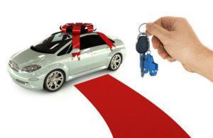 Как подарить автомобиль супруге