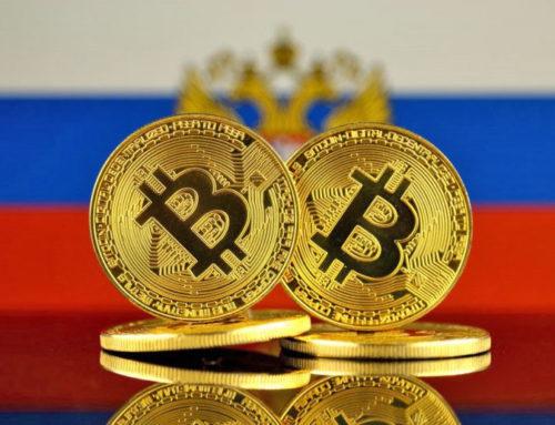 Налог на биткоин и другую криптовалюту: нужно ли платить в России