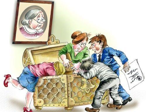Налог при вступлении в наследство квартиры: супруги, родственники и прочие