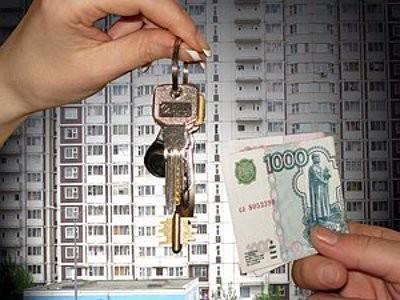 Есть ли налог при продаже квартиры