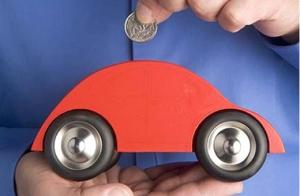 Сроки страховки при покупке автомобиля