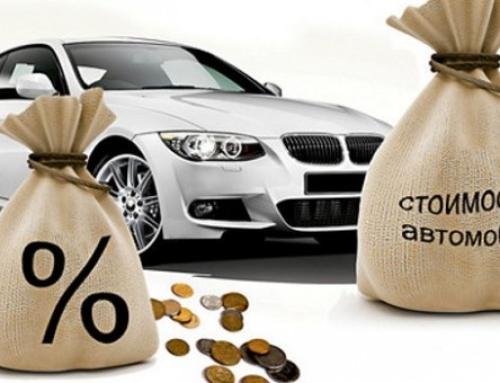 Возврат 13 процентов с покупки автомобиля: можно ли получить налоговый вычет