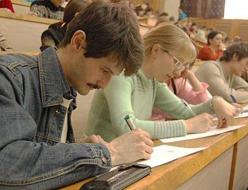 Декларация 3-НДФЛ при обучении. Образцы и примеры заполнения