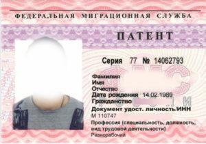 Возврат НДФЛ иностранному работнику, работающему по патенту: инструкция