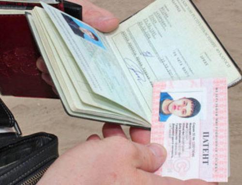 Возврат НДФЛ нерезидентам по патенту: возмещение налога иностранному работнику